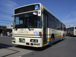 佐賀市営バスのまとめ news synopsis佐賀市営バスのまとめ news synopsis